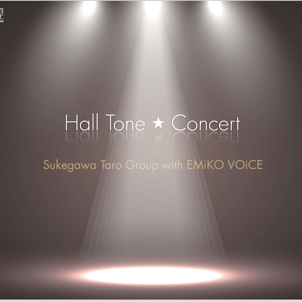 Hall Tone Concert